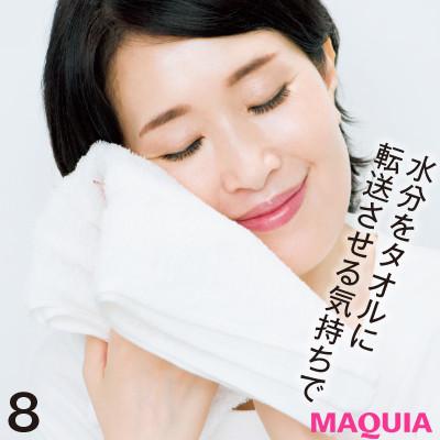 【正しいスキンケアの順番】2.洗顔13