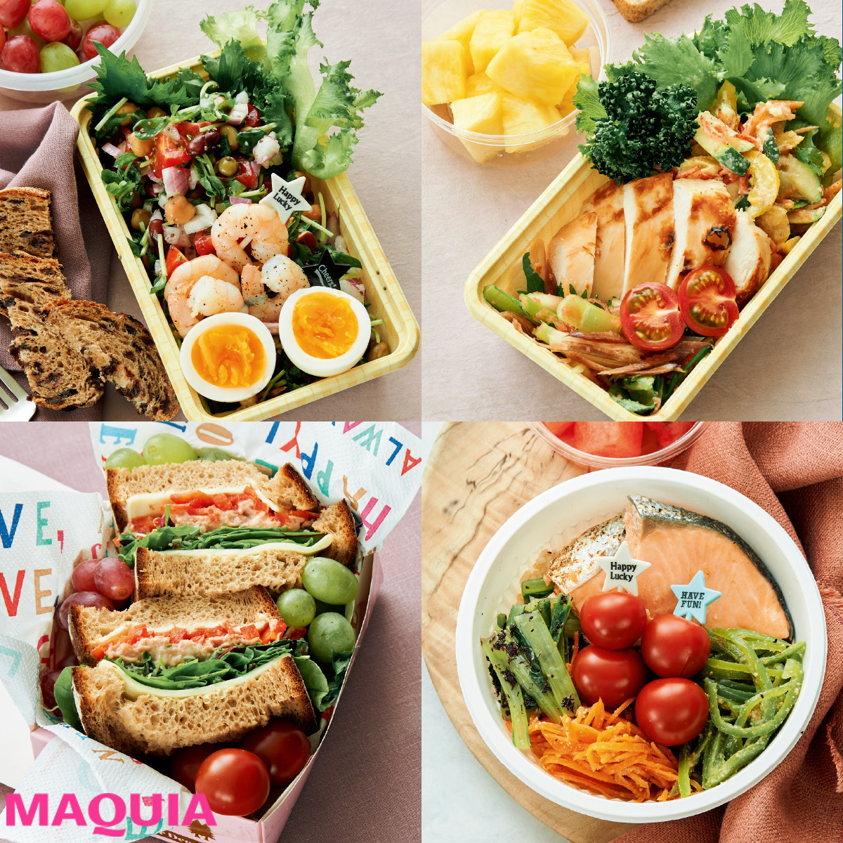 【ダイエットにもおすすめの食事やメニューは? Atsushi流レシピ】_】肌ダメージは食べて回復! 夏野菜たっぷりの美肌ランチレシピ5品