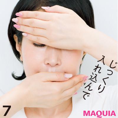 【正しいスキンケアの順番】3.化粧水11