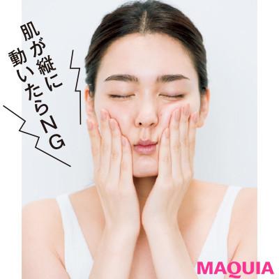 【正しいスキンケアの順番】2.洗顔1