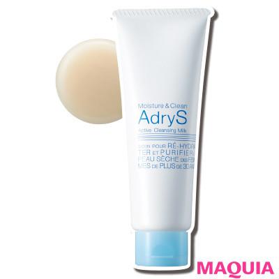 【肌の赤みやピリピリを予防したり、肌質を改善することはできる? 女性ホルモンの影響? ざわつく肌のQ&A】Q 絶不調のとき、洗顔やクレンジングはどうする?_