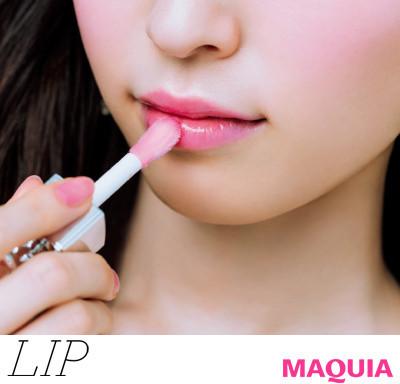 【山口真帆さんの美肌みせメイク】LIP:春気分を高めるホログラムの輝き_1