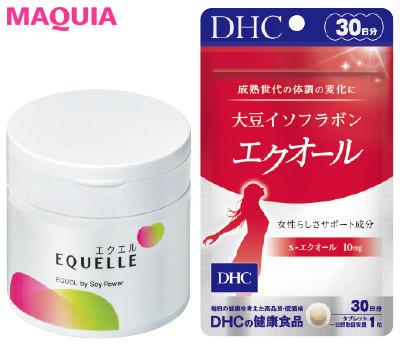 【肌の赤みやピリピリを予防したり、肌質を改善することはできる? 女性ホルモンの影響? ざわつく肌のQ&A】Q 女性ホルモンをサポートするインナーケアは?_