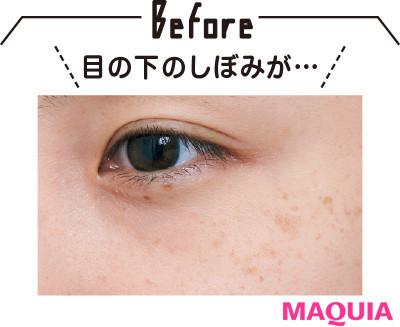 【目もとのシワ改善】クラランスの目元用美容液2