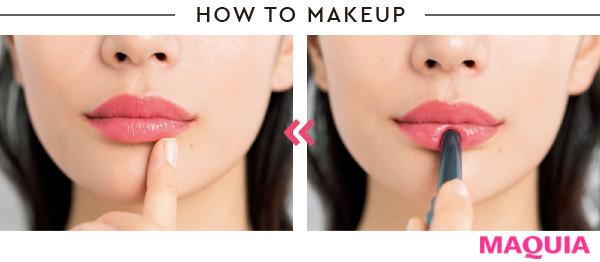 【ピンクメイク - リップ、チーク、アイシャドウなど大人にもおすすめのコスメまとめ】唇にも頬にも! 華やかローズピンクで、メイクの幅がぐんと広がる_3