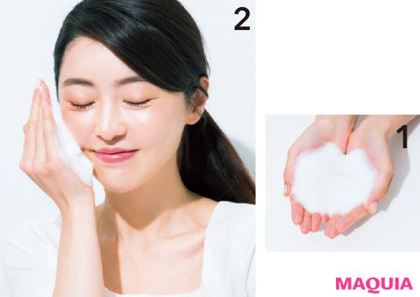 【菌活 | 美肌菌って? 発酵食品や飲み物など、スキンケア・ダイエット・ボディケアにおすすめの菌活まとめ】_Q 菌を洗いすぎない洗顔法って?