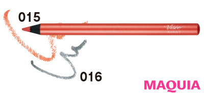 【2020年2月発売の新作プチプラコスメ】_ヴィセ アヴァン リップ アイカラー ペンシル