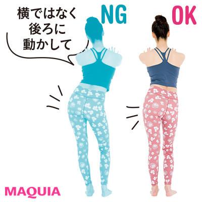 【ヒップアップトレーニング】自宅でできる! 簡単筋トレ_ウエストを絞りたいなら腸腰筋を動かすお尻ねじりが効果的! 2