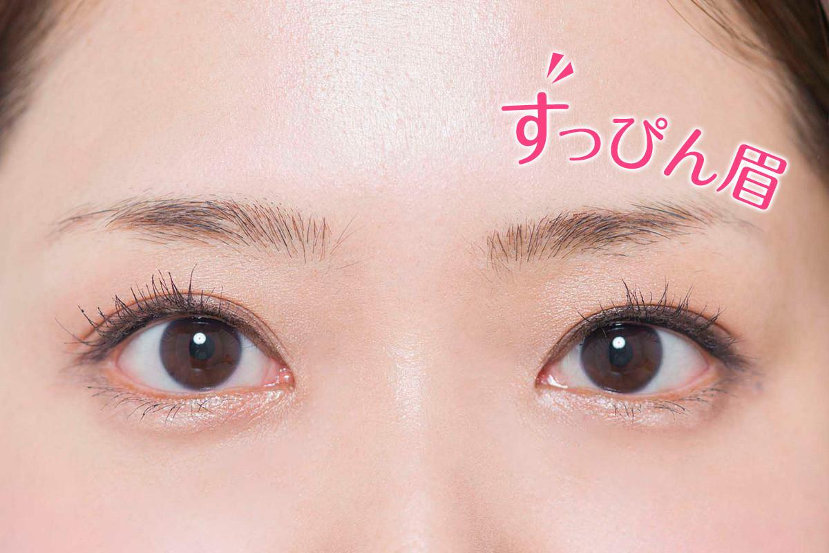 【トレンド眉メイク】左右非対称なガタガタ眉の「描きました感」を払拭するナチュラル眉メイク3