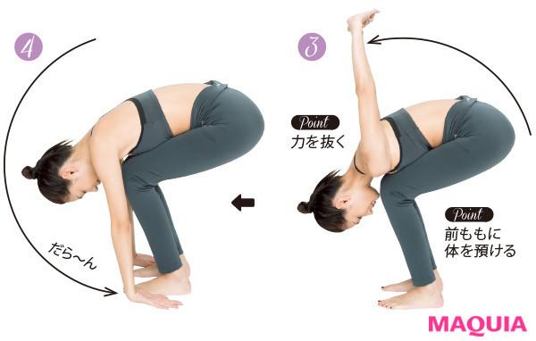 【女性向け・背中の筋肉に効く筋トレやストレッチ】眠りも深くなる伸ばし前屈 10回_2