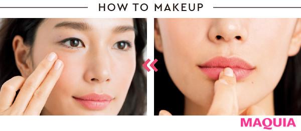 【ピンクメイク - リップ、チーク、アイシャドウなど大人にもおすすめのコスメまとめ】唇にも頬にも! 華やかローズピンクで、メイクの幅がぐんと広がる_7
