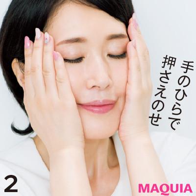 【正しいスキンケアの順番】クレンジング4