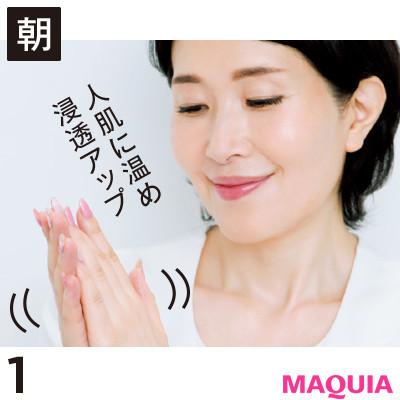 【正しいスキンケアの順番】4.乳液・美容液・クリーム5