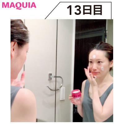 【アンチエイジング化粧品の効果】ポーラ Red B.A コントゥア テンションマスクを使ってみたら2