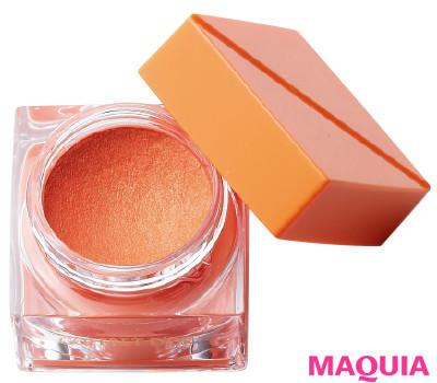 【ベースメイクのやり方 | 自然な血色感とツヤのある肌の作り方まとめ】オレンジアイカラーには…オレンジの熱量をラベンダーの上地でクールダウン_2