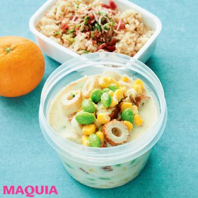 【ダイエットにもおすすめの食事やメニューは? Atsushi流レシピ】_豆乳&ちくわのスープと梅玄米ごはん