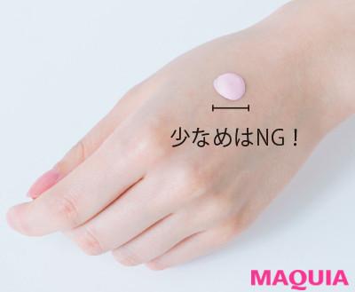 【長井かおりさんのメイクテク | アイシャドウ、チーク、リキッドファンデーションの使い方】血色仕込み:まずはピンク下地で、肌の一枚奥に血色感を_1