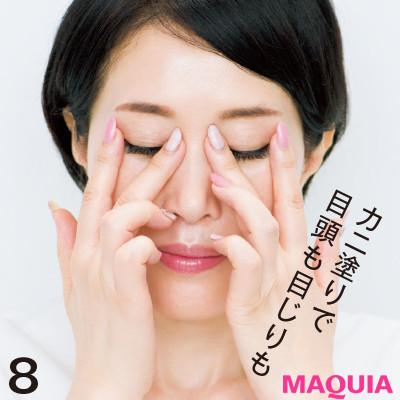 【正しいスキンケアの順番】3.化粧水12