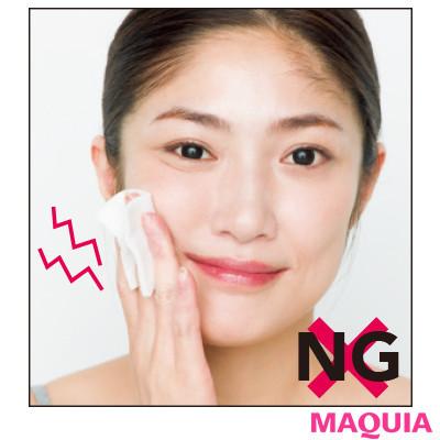 【顔の角質ケアにおすすめ】くすみの原因となる角質には拭き取り美容液