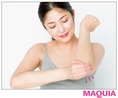 【肌のごわつき改善のカギは? 角質ケアなどおすすめのスキンケアまとめ】乾燥しやすいパーツはスティックバームでフタ_1