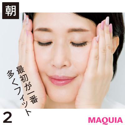 【正しいスキンケアの順番】4.乳液・美容液・クリーム6