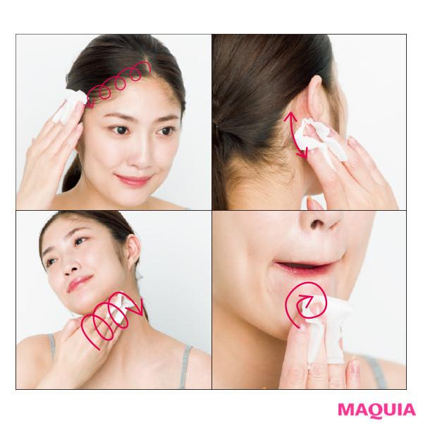 【顔の角質ケアにおすすめ】フェイスラインや首のザラつきは角質ケアローションで