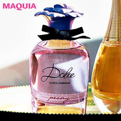 【最新・おすすめのレディース香水】ドルチェ&ガッバーナ ドルチェ ピオニー オードパルファム_