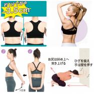 【背筋の筋トレ&エクササイズ】背中の筋肉の効果的な鍛え方は? すらり美背中を手に入れたい女性におすすめの簡単筋トレまとめ