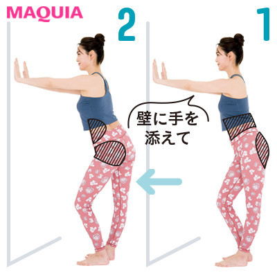 【ヒップアップトレーニング】自宅でできる! 簡単筋トレ_ウエストを絞りたいなら腸腰筋を動かすお尻ねじりが効果的!