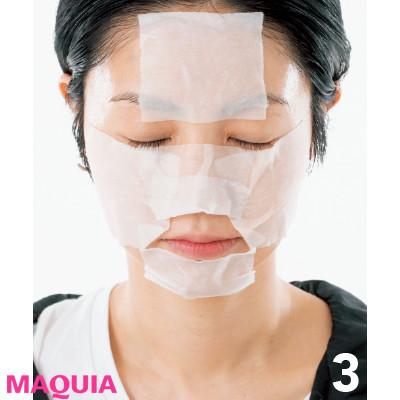 【乾燥肌におすすめのスキンケア】ビューティエディター前野さちこさんは超乾燥肌をこうして克服!9