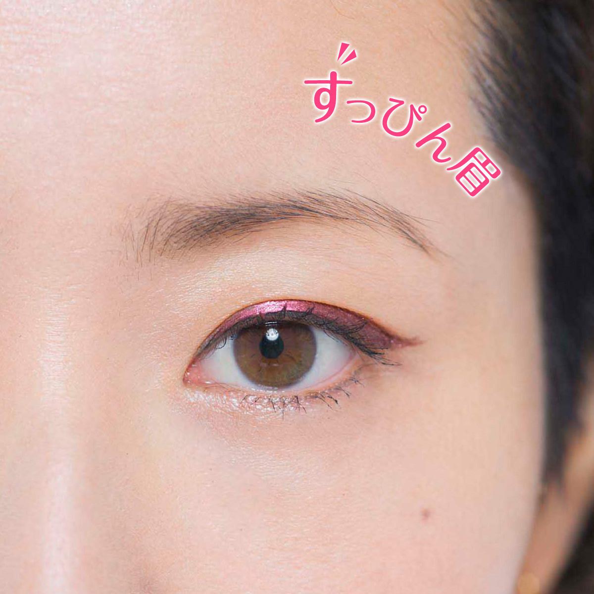 【トレンド眉メイク】地眉がかなり細い場合の今どき顔メイクテク3