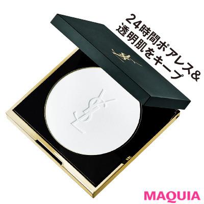 【長井かおりさんのメイクテク | アイシャドウ、チーク、リキッドファンデーションの使い方】顔の中央だけにふんわりと:フォギーホワイトタイプ_5