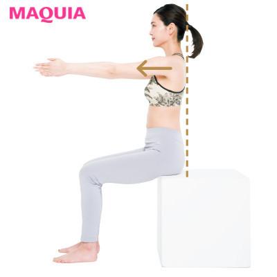 【女性向け・背中の筋肉をほぐす筋トレやストレッチ】肩甲骨ムーブ_2