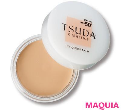 【2020年おすすめの日焼け止め】UVスキンケア部門3位:TSUDA COSMETICS UVカラーバーム_