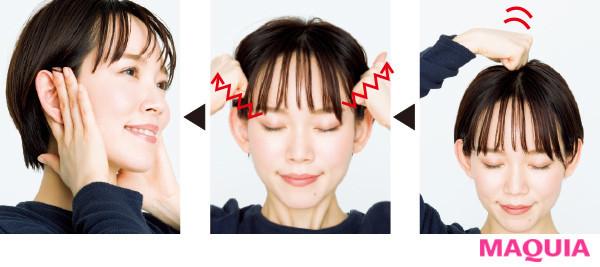 【本島彩帆里式ダイエット】お風呂タイムを活用して、顔をぐぐっとリフト