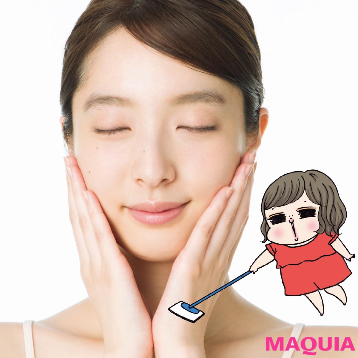 【毛穴の角栓・黒ずみケア】クレイ、酵素洗顔etc.…溜めない肌のためのアイテム&ケア