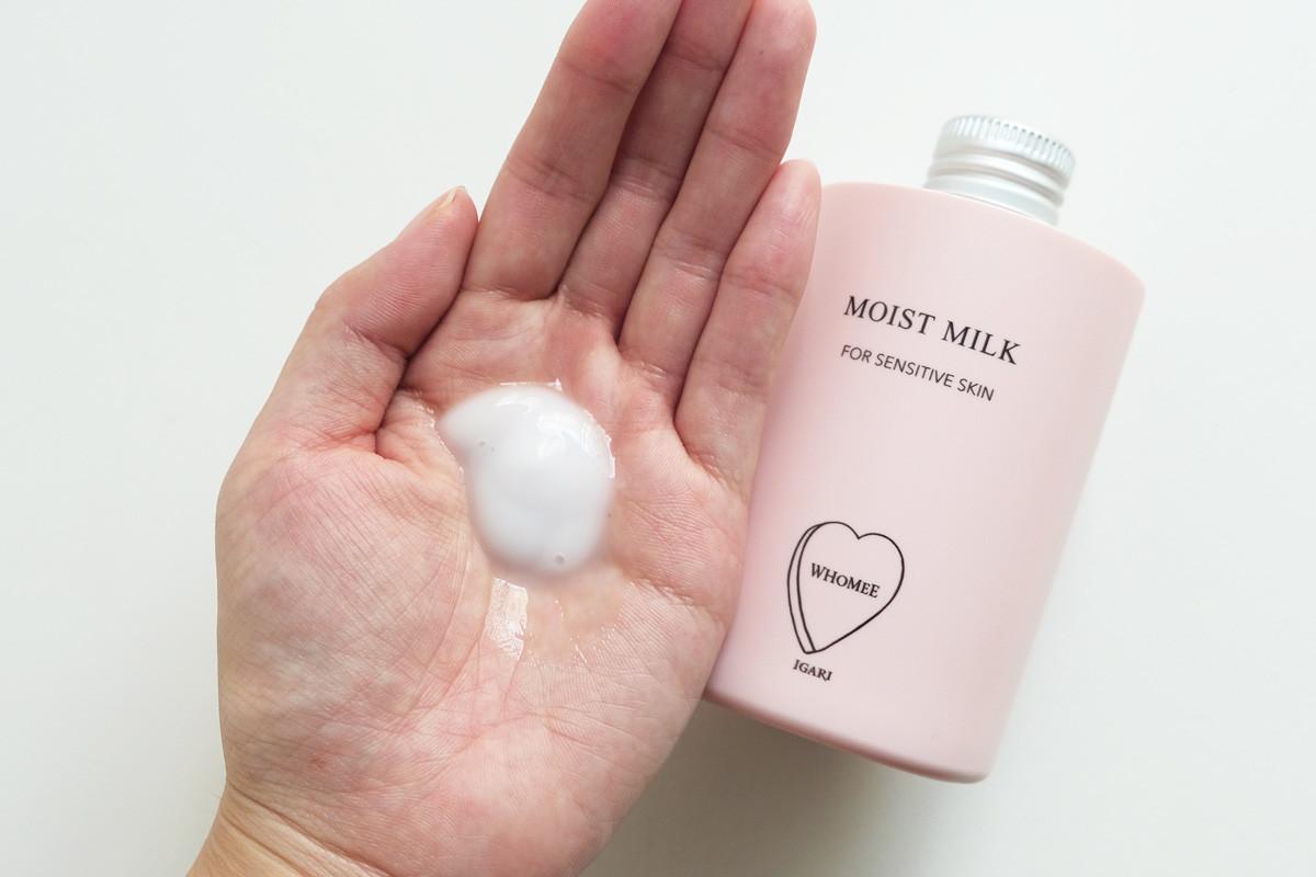 【最新・敏感肌の人におすすめのスキンケア】フーミー モイストミルク<乳液>_