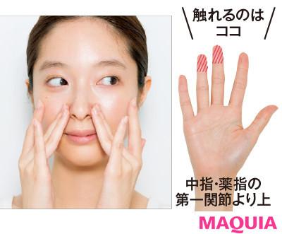 【肌がきれいにならないと悩むあなたへ】そろそろ角質ケアすべき?