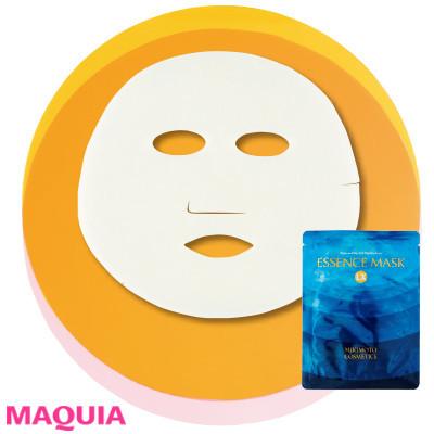 【シートマスク特集 | 比較レポも! 保湿などにおすすめのシートマスクまとめ】ミキモト エッセンスマスク LX_1