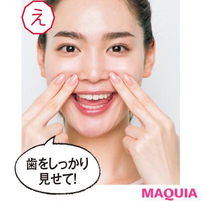 【たるみの原因と改善策】Q 加齢たるみに効果的な顔トレって?