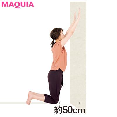 【女性向け・背中の筋肉をほぐす筋トレやストレッチ】背中に効く、おじぎ背伸ばし_1