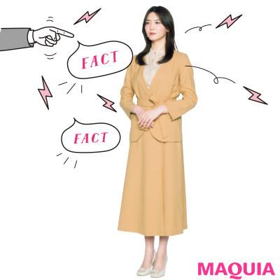 【アンガーマネジメントで怒りやイライラを抑える方法】怒りを抑えるテクニック1:上司から八つ当たりされた▶事実だけを聞く_