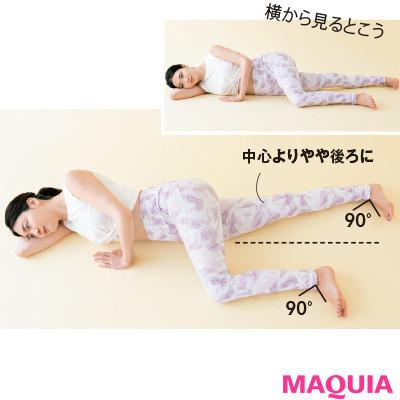 【本気で痩せたいあなたに】太ももの内転筋を鍛える「脚上げトレ」1