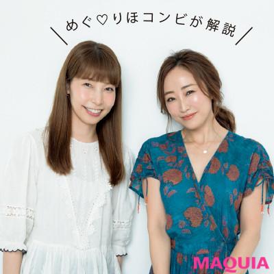 【2020年トレンド眉の書き方】教えてくれたのは、美容家 神崎 恵さん・ヘア&メイクアップアーティスト 高橋里帆さん