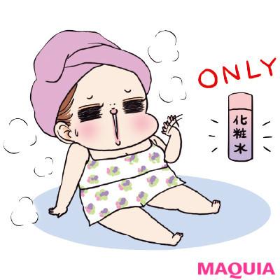 【顔の角質ケア】角質が溜まる肌のNG習慣:夏はベタつくから化粧水だけ
