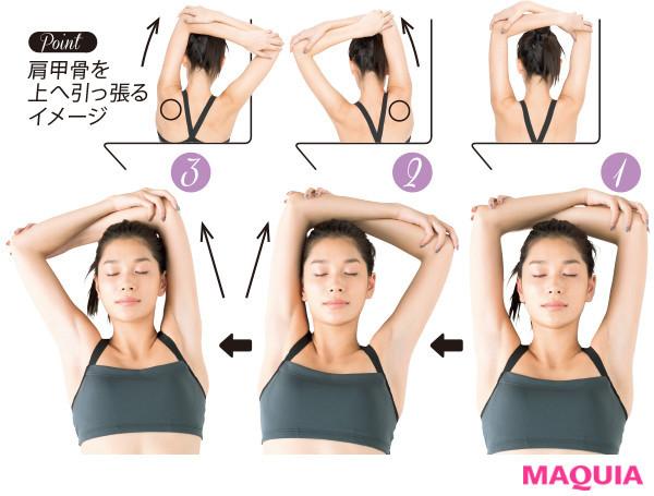 【女性向け・背中の筋肉に効く筋トレやストレッチ】ベッドの上で肩甲骨伸ばし左右×10回_
