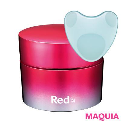 【アンチエイジング化粧品の効果】ポーラ Red B.A コントゥア テンションマスク