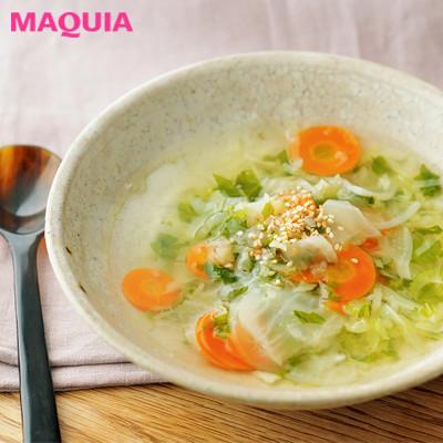 【インナービューティー | 食事やドリンク、サプリなどダイエットにもおすすめのインナーケアとその効果は?】_肌が乾操気味のときは有機野菜を皮ごとスープに。ビタミン豊富で肌が潤う