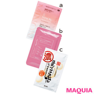 【菌活 | 美肌菌って? 発酵食品や飲み物など、スキンケア・ダイエット・ボディケアにおすすめの菌活まとめ】_Q 市販のシートマスクで育菌できるものってある?