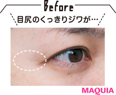 【目もとのシワ改善】クレ・ド・ポー ボーテのシワ改善美容液2